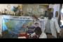 MOBILE LABO 2e ENTREPRISE LA PLUS INNOVANTE DANS L'EDUCATION EN AFRIQUE